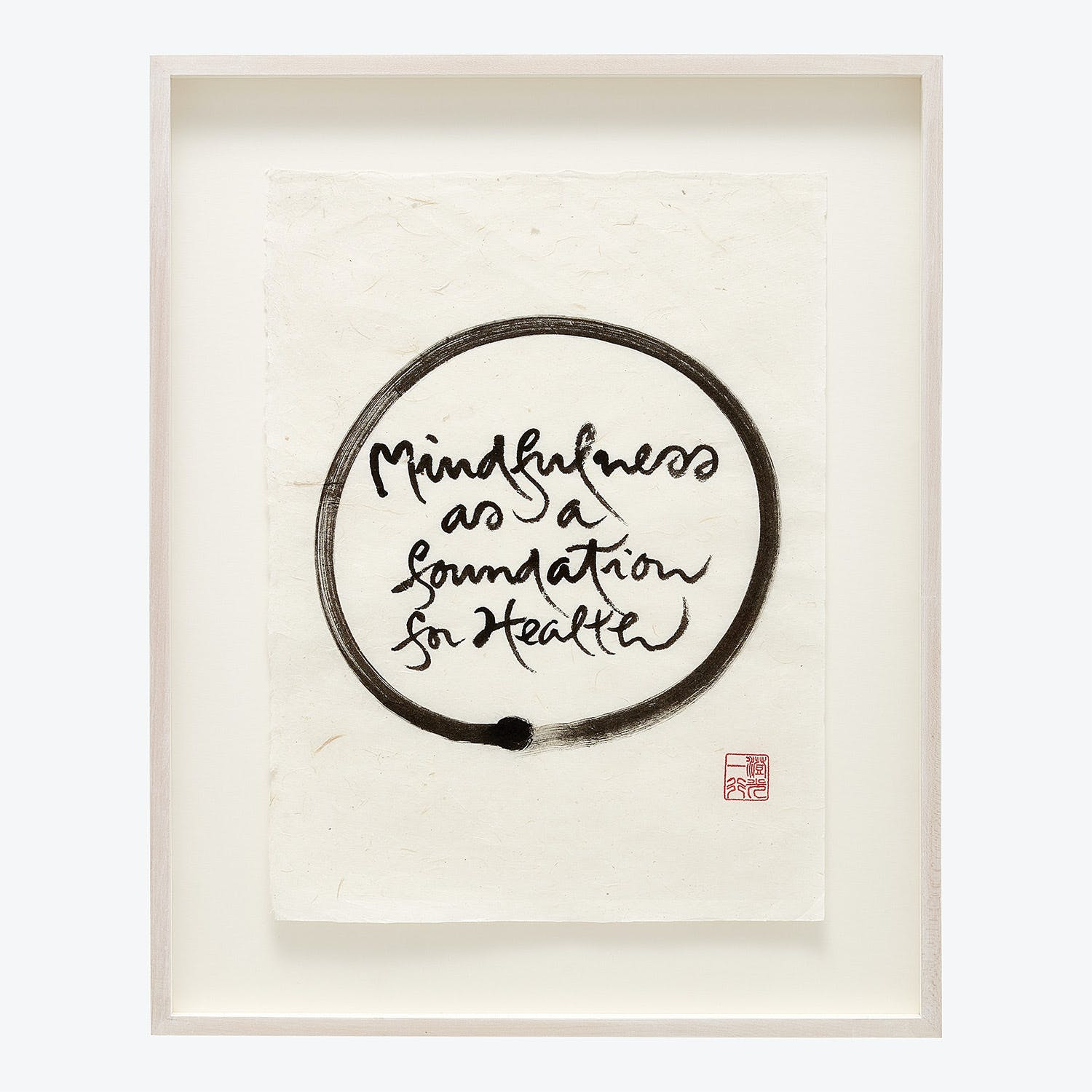 Product Image - Thich Nhat Hanh Calligraphy