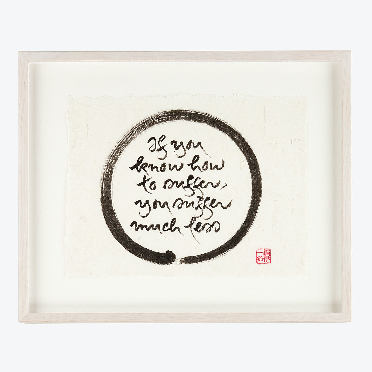Product Image - Thich Nhat Hanh Original Calligraphy