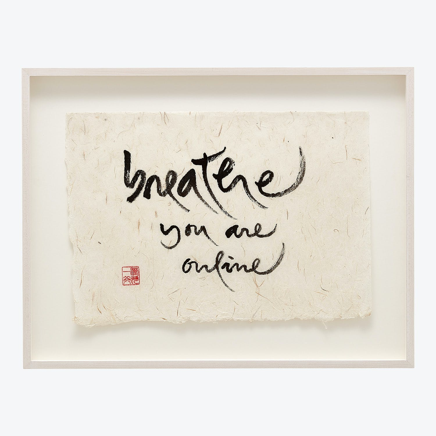 Thich Nhat Hanh Calligraphy Breathe, You Are Online