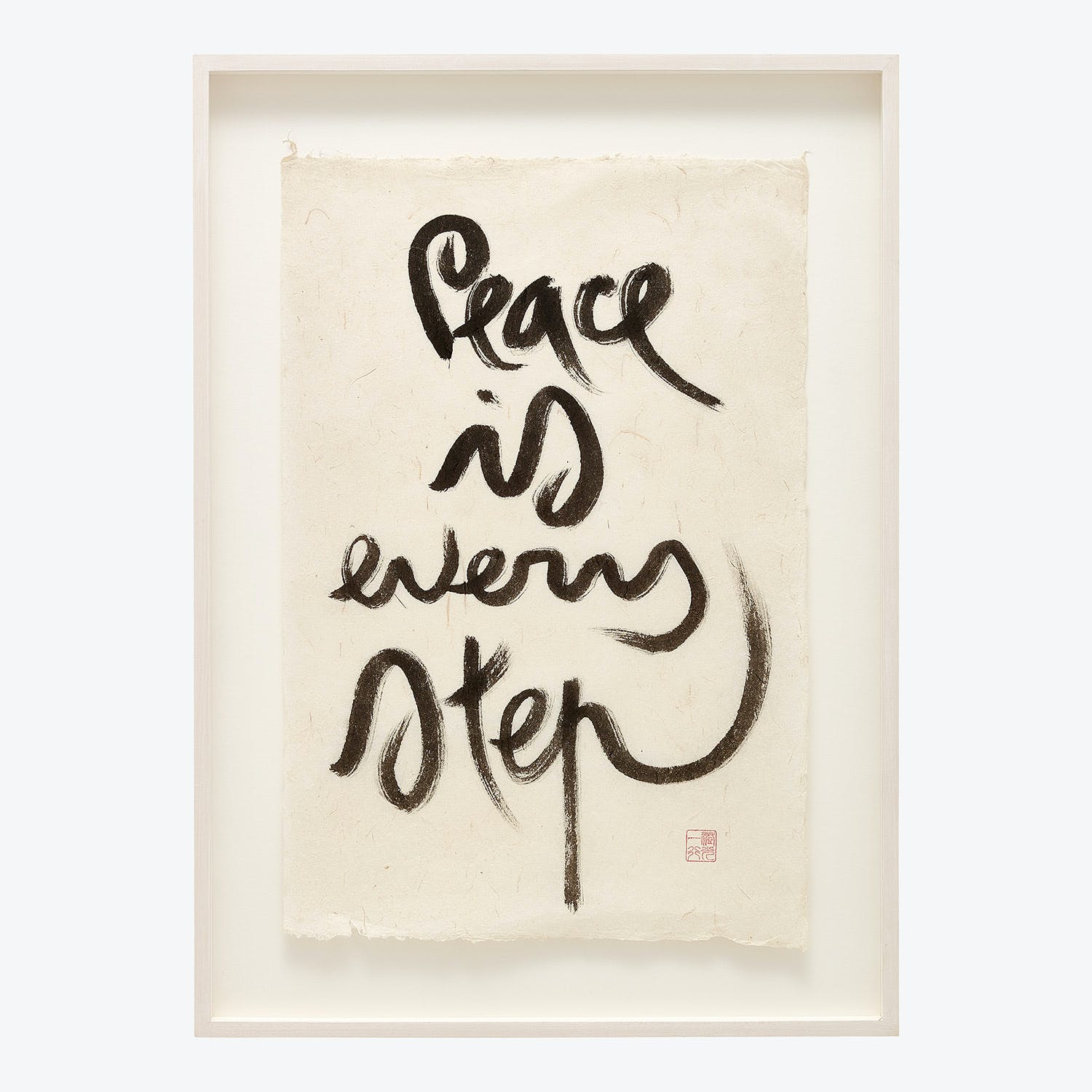 Thich Nhat Hanh Calligraphy Peace is Every Step