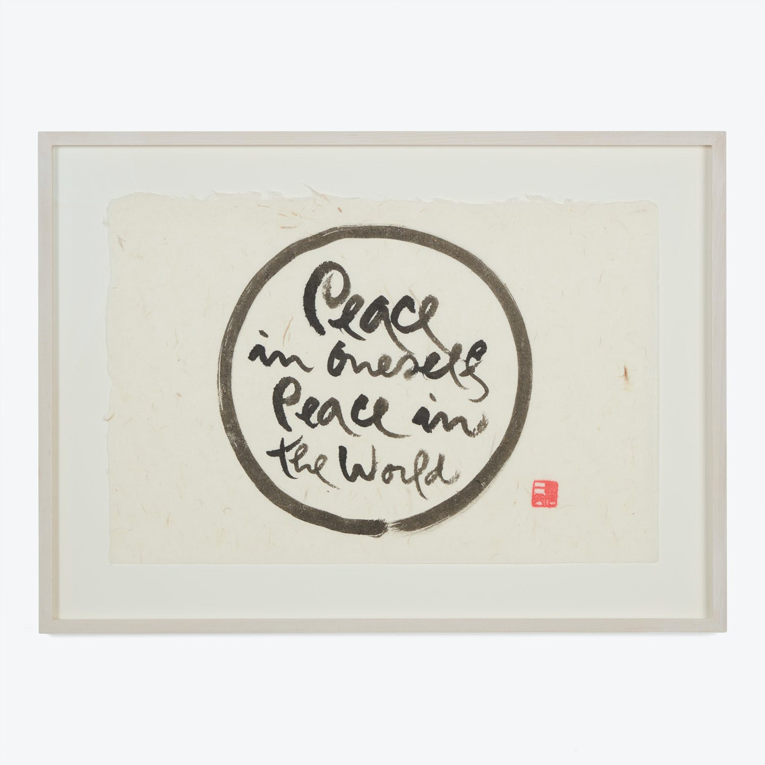Product Image - Thich Nhat Hanh Calligraphy Peace In Oneself, Peace