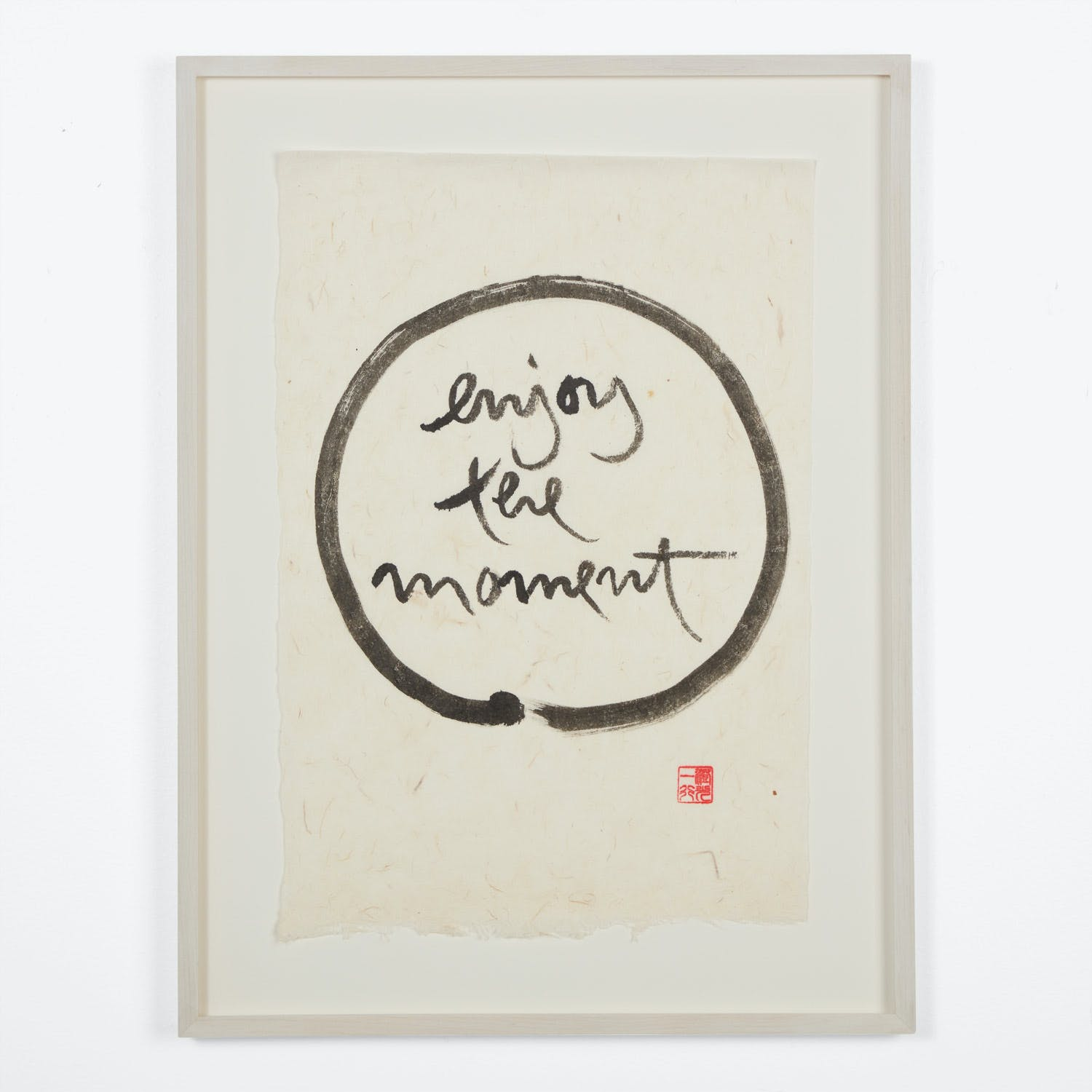 Thich Nhat Hanh Calligraphy Enjoy The Moment